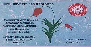 Ebru sergisi açılacak