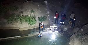 Suyla dolan hafriyat çukuruna düşen çocuk hayatını kaybetti